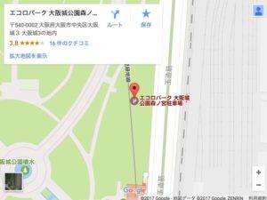大阪カーセックススポット_エコロパーク 大阪城公園森ノ宮駐車場