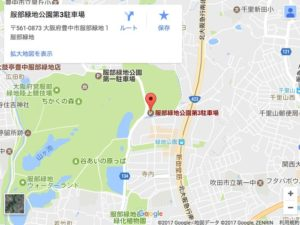 大阪カーセックススポット_服部緑地公園第3駐車場