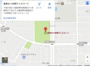 大阪カーセックススポット_美原さつきのテニスコート駐車場