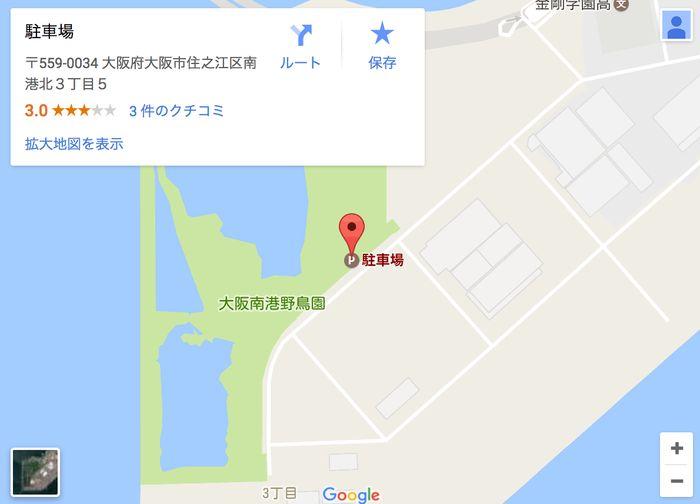 map_野鳥園の駐車場