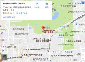大阪カーセックススポット_鶴見緑地中央第2駐車場